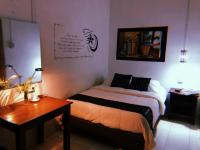 HOTEL EN VALLEDUPAR Provincia Casa de Huespedes en Valledupar Colombia